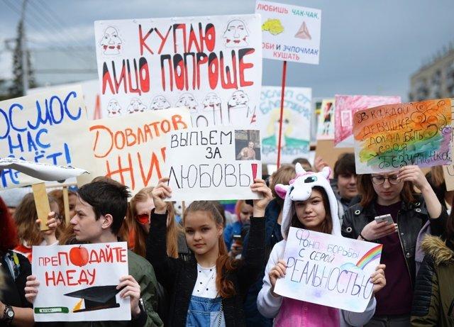 Акция Монстрация в Новосибирске. Медиапроект s-t-o-l.com