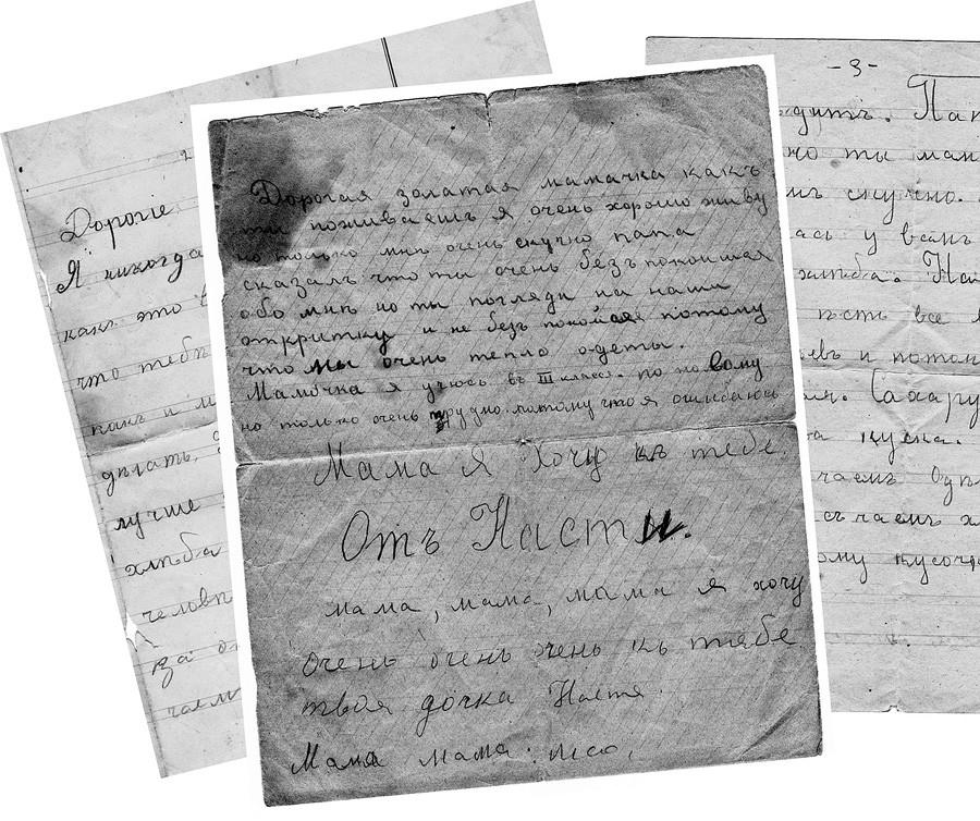 письма детей Медиапроект s-t-o-l.com
