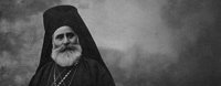 «Доктрина патриарха Мелетия»