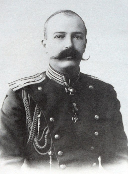 Великий Князь Георгий Михайлович Медиапроект s-t-o-l.com