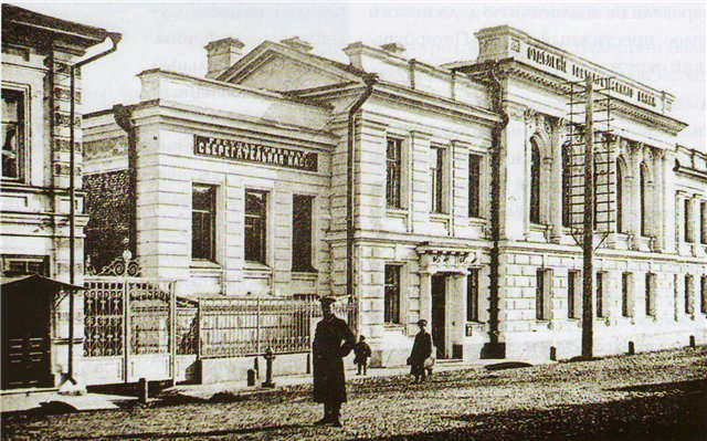 Ярославское отделение Государственного банка Медиапроект s-t-o-l.com