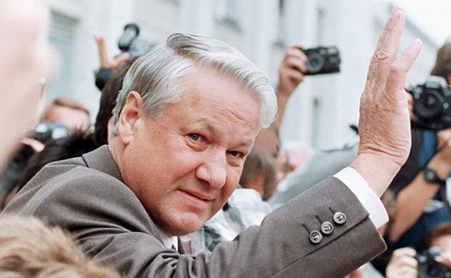 Первый президент Российской Федерации Борис Ельцин Медиапроект s-t-o-l.com