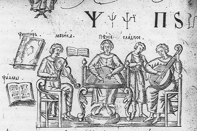 Букварь Кариона Истомина -первая иллюстрированная русская азбука, 1694 год. Медиапроект s-t-o-l.com
