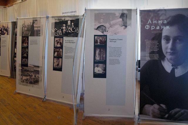 Передвижная выставка музея Анны Франк Медиапроект s-t-o-l.com