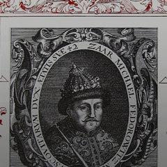 Русский царь, казаки, охтинские молочницы и не только