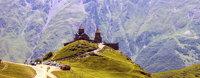На холмах Грузии