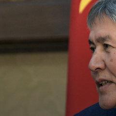 За что арестован экс-президент Киргизии?