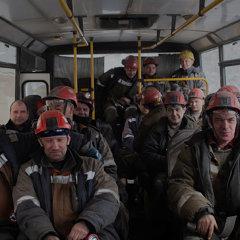 Город шахтёров