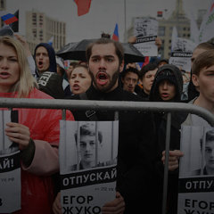 Жуков, Серебренников и шпионский скандал
