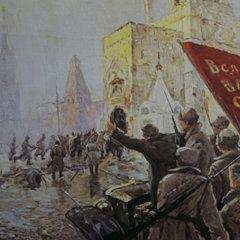 Как Октябрьская революция изменила Россию. Часть II