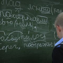 Станет ли наш язык снова русским?