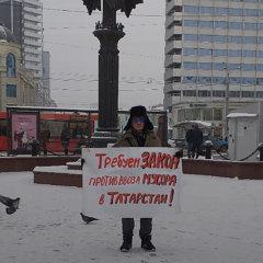 В России созрел Шиес-2