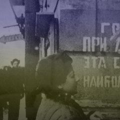 Ленинград выжил, но дни его самой известной жительницы были сочтены