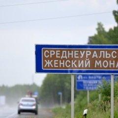 «Схиигумен Сергий (Романов) управляется только на запуск – с выключением сложнее»