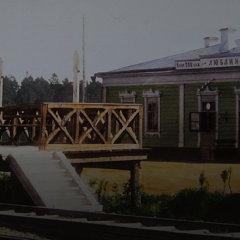 Наша станция здесь