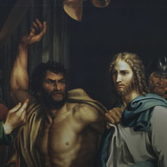 Христос и «зрак раба»