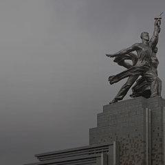 «Коммунистическая улица у нас в Кремле»