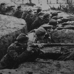 Война, остановившая коммунизм