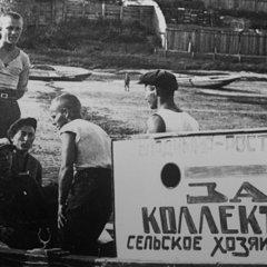 Оккупация русской деревни