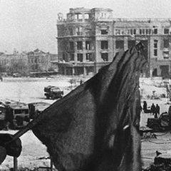 Сталинград. Судьба всей войны