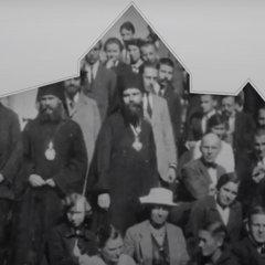 Как появились русские православные в Европе