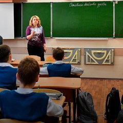 Хороший учитель – тот, у кого нет в дипломе слова «педагог»