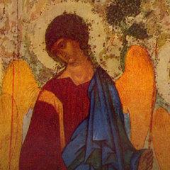Опасная тайна Троицы
