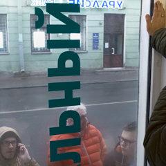 «Россия беременна новым ГУЛАГом»