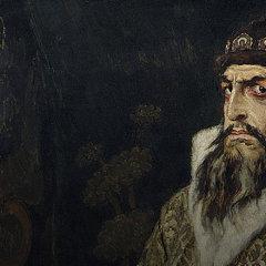 Иван Грозный как Луна русской истории