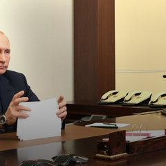 Кому писал Путин