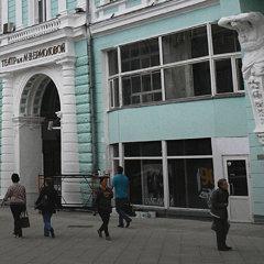 Театр Ермоловой проверят на гармонию и нацбезопасность
