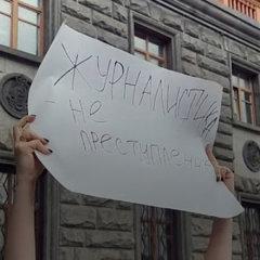 100 тысяч человек выступили за отмену закона об иноагентах