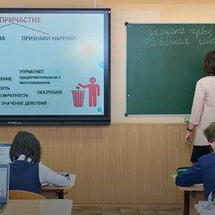 За что я не люблю «русский язык и литературу»